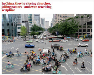 Guardian news story